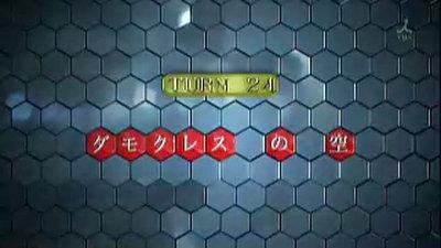 コードギアス -反逆のルルーシュ- R2 第24話703_s