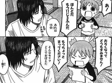 よつばと 第56話_s (4)