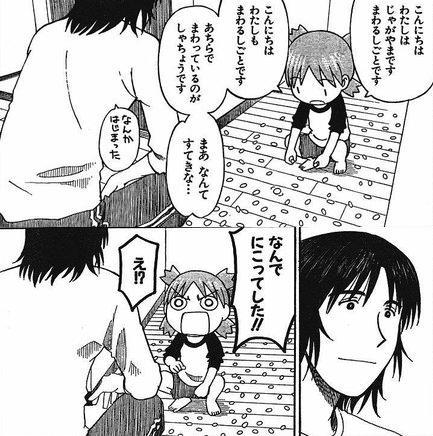 よつばと 第56話_s (5)