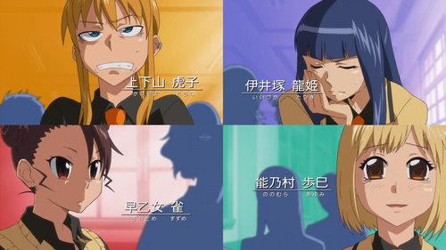 (#アニメ) ヒャッコ 第01話 「虎子相まみえる」.avi_001215172