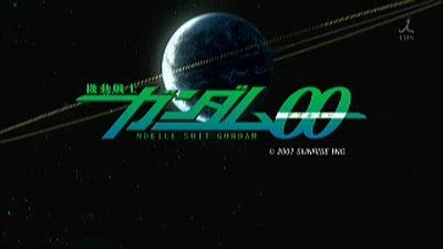 機動戦士ガンダム00  2nd セカンドシーズン 第01話0123521_s