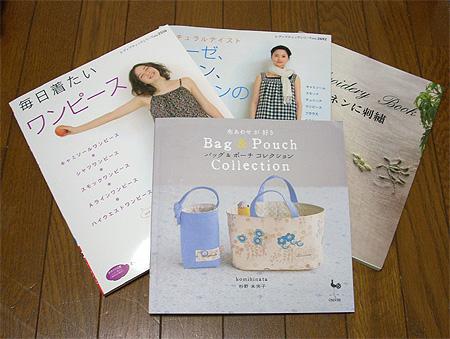 20080601本