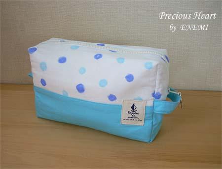 20080710おむつポーチ青①