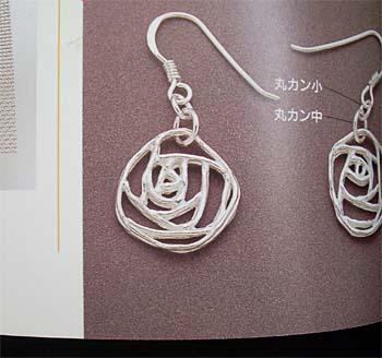 20070715平面薔薇③
