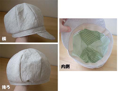 20080717帽子③