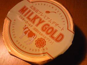 「ミルキーゴールド」青華堂(北海道)