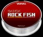 img_ganoa_rockfish.jpg