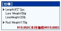mi1120jp-img234x120-124218716813ygjc63290.jpg