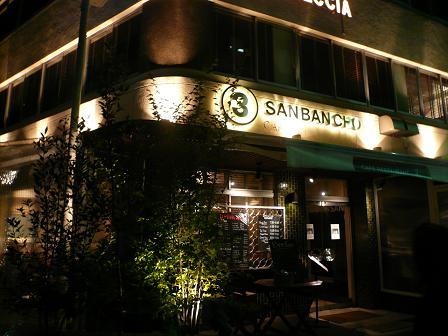 sanban1.jpg