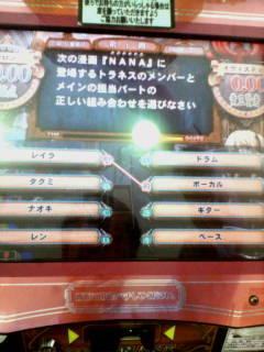 A→2、B→4、C→1、D→3