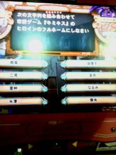 A→2、B→1、C→3、D→4