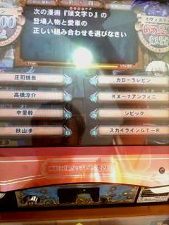 A→3、B→2、C→4、D→1