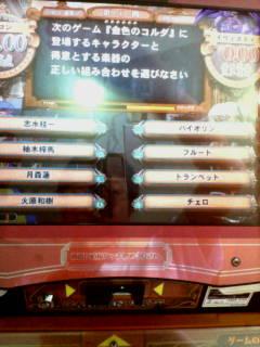 A→4、B→2、C→1、D→3