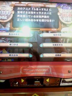 A→3、B→1、C→2