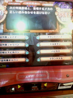 A→3、B→1、C→4、D→2