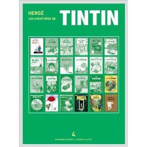 タンタンの冒険④ペーパーバック版6冊セット