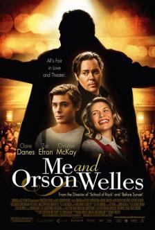 僕と彼女とオーソン・ウェルズ