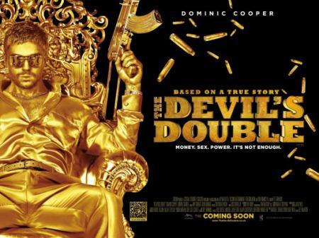 デビルズ・ダブル -ある影武者の物語-