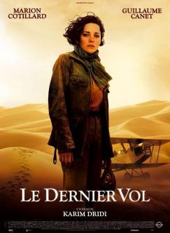 Le Dernier vol②