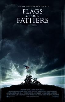 父親たちの星条旗