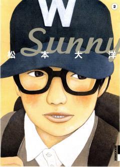Sunny②