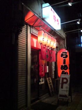 nakanaka3.jpg