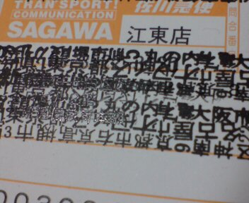 DSC03018.jpg