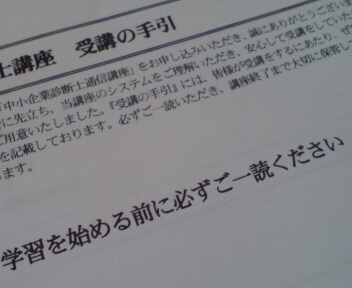 DSC03202.jpg