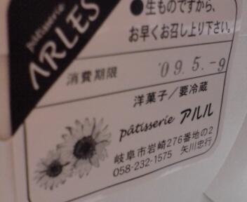 DSC03219.jpg