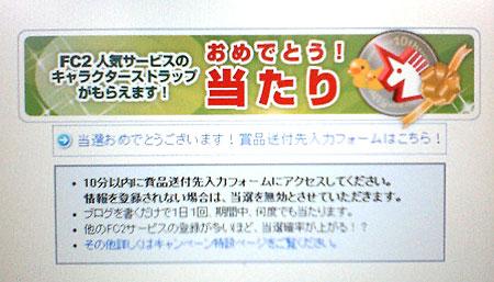 fc2atari.jpg
