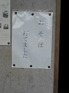 冷し中華4