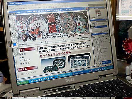 HPデザイン
