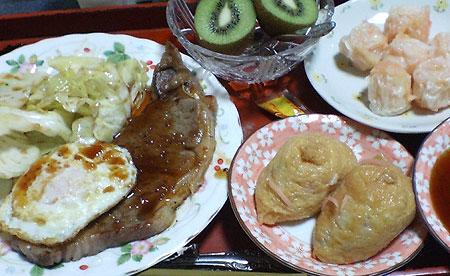 ステーキディナー