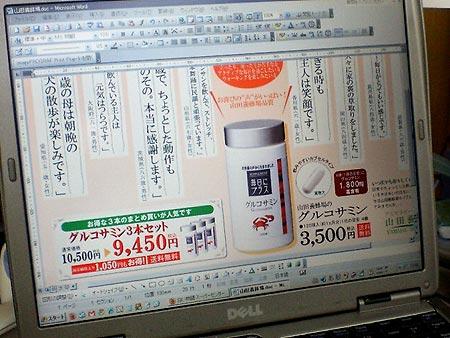 yamadahati1.jpg