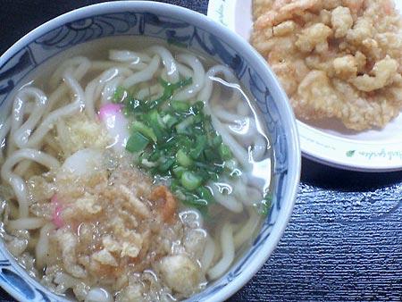 yamanoya1204300.jpg