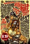 kobe 8.19 live poster