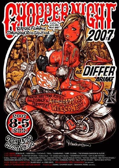 cn2007t.jpg