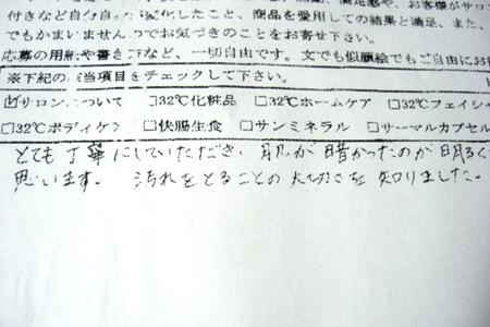 CIMG1574.jpg