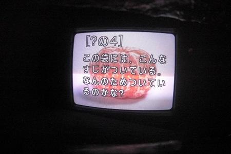 CIMG1735.jpg
