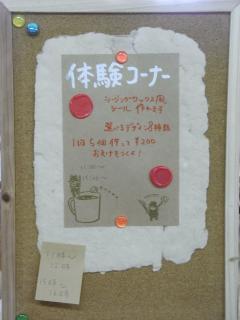 001_convert_20091025121028.jpg