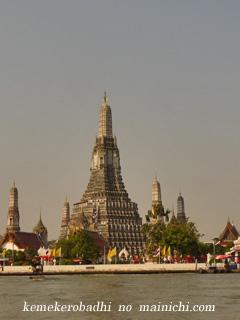 bangkok2012-1.jpg