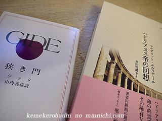book2012-1.jpg