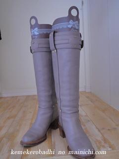 boots2012-1.jpg