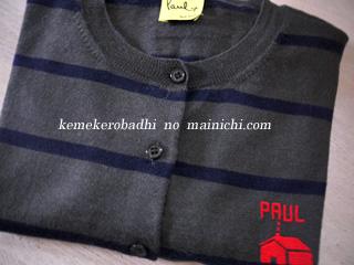 fashion2011-11.jpg