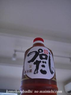 food2011-3.jpg