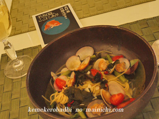 food2011-4.jpg