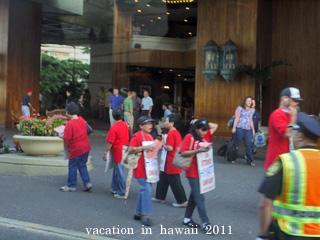 hawaii2011-10.jpg