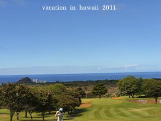 hawaii2011-18.jpg