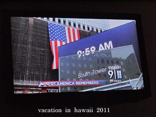 hawaii2011-20.jpg
