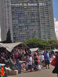 hawaii2011-21.jpg